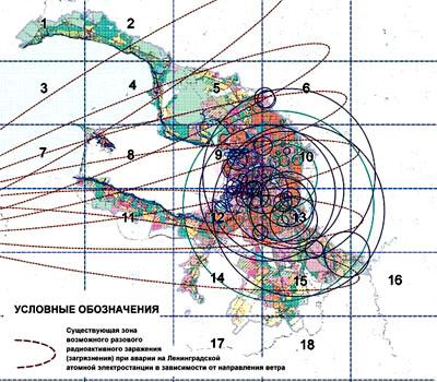 Авария на Ленинградской АЭС